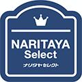 ナリタヤセレクト商品